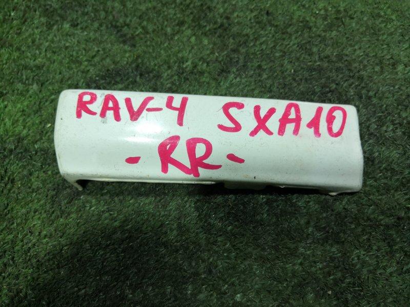 Планка под стоп Toyota Rav4 SXA10 3SFE задняя правая (б/у)