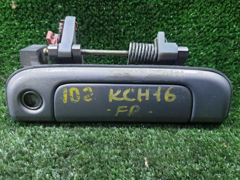 Ручка двери внешняя Toyota Granvia KCH16 1KZTE 1996 передняя правая (б/у)