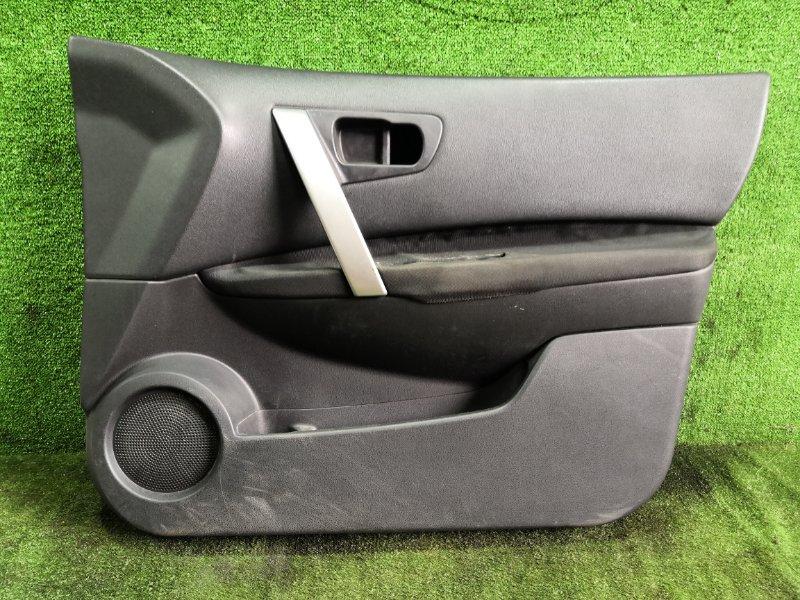 Обшивка дверей Nissan Dualis J10 MR20DE передняя правая (б/у)