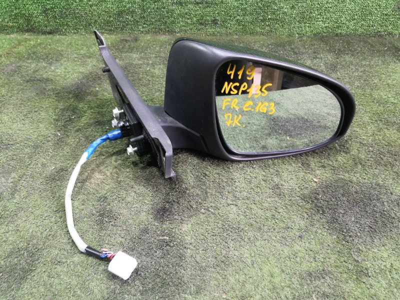 Зеркало Toyota Vitz NSP135 1NRFE 2011 переднее правое (б/у)