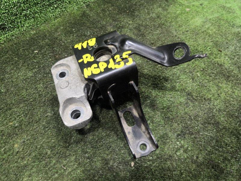 Подушка двигателя Toyota Vitz NSP135 1NRFE 2011 передняя правая (б/у)