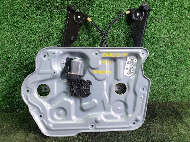 Стеклоподъемник Nissan Dualis NJ10 MR20DE передний правый (б/у)
