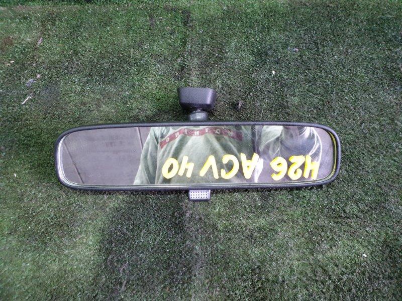Зеркало салона Toyota Camry ACV40 2AZFE 2006 (б/у)