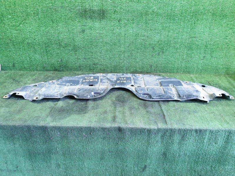 Защита двигателя Toyota Camry ACV40 2AZFE 2006 (б/у)