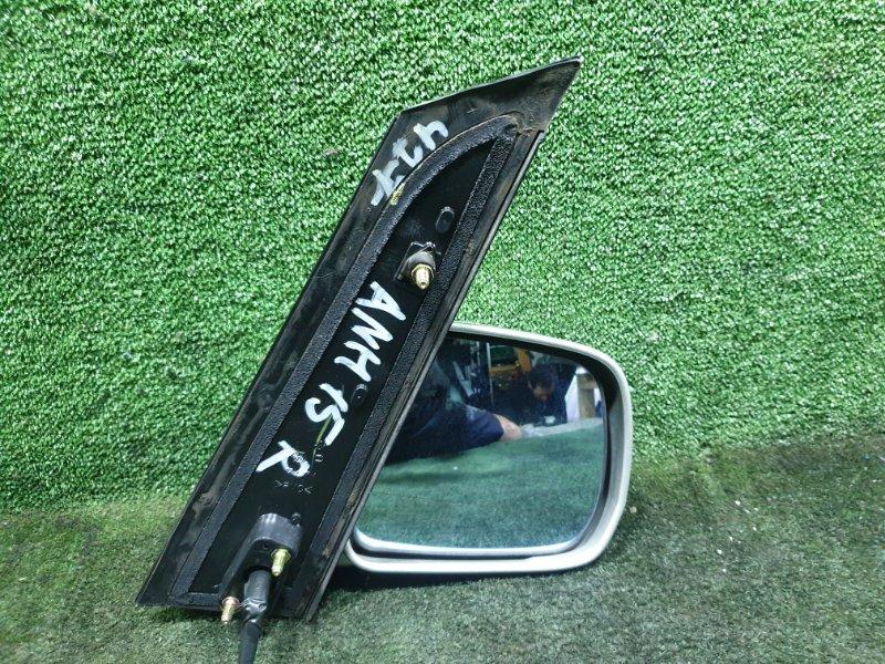 Зеркало Toyota Alphard ANH15 2AZFE 2003 переднее правое (б/у)