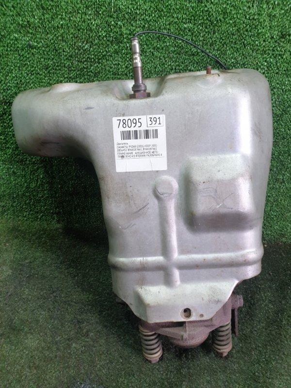 Катализатор Daihatsu Pyzar G301G HDEP 2000 (б/у)