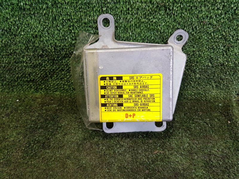 Блок управления airbag Toyota Noah SR50 3SFE 1997 (б/у)