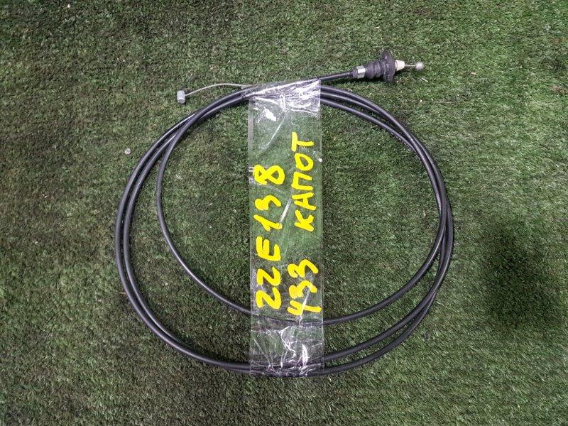 Тросик капота Toyota Voltz ZZE138 1ZZFE 2002 (б/у)