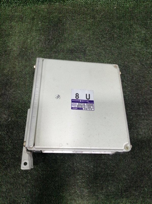 Блок управления efi Nissan Elgrand AVWE50 QD32ETI 1999 (б/у)