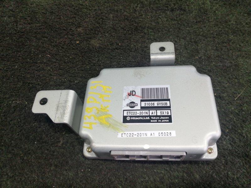Блок управления акпп Nissan Teana PJ31 VQ35DE 2005 (б/у)