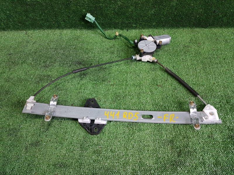 Стеклоподъемник Honda Cr-V RD5 K20A 2004 передний правый (б/у)