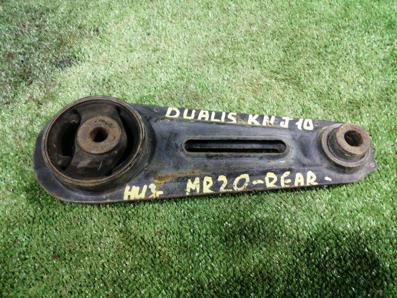 Подушка двигателя Nissan Dualis J10 MR20DE задняя (б/у)