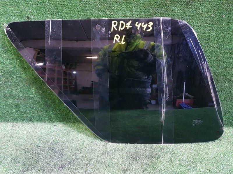 Стекло собачника Honda Cr-V RD7 K24A 2006 заднее левое (б/у)