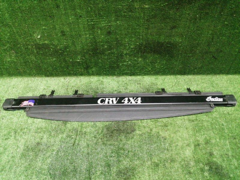 Шторка багажника Honda Cr-V RD7 K24A 2006 задняя (б/у)