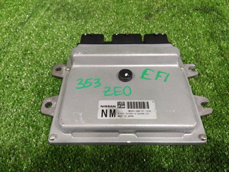 Блок управления efi Nissan Leaf ZE0 EM61 2011 (б/у)