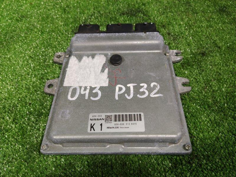 Блок управления efi Nissan Teana PJ32 VQ35DE 2008 (б/у)