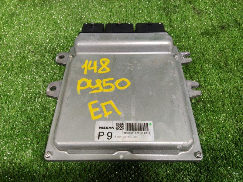 Блок управления efi Nissan Fuga PY50 VQ35HR 2008 (б/у)