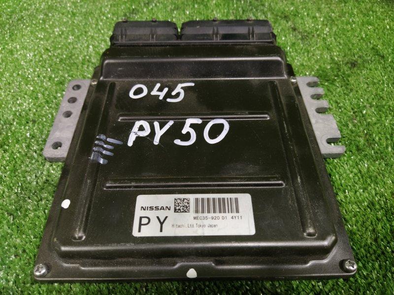Блок управления efi Nissan Fuga PY50 VQ35DE 2004 (б/у)
