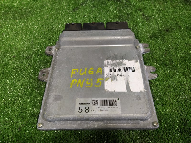 Блок управления efi Nissan Fuga PNY50 VQ35 (б/у)