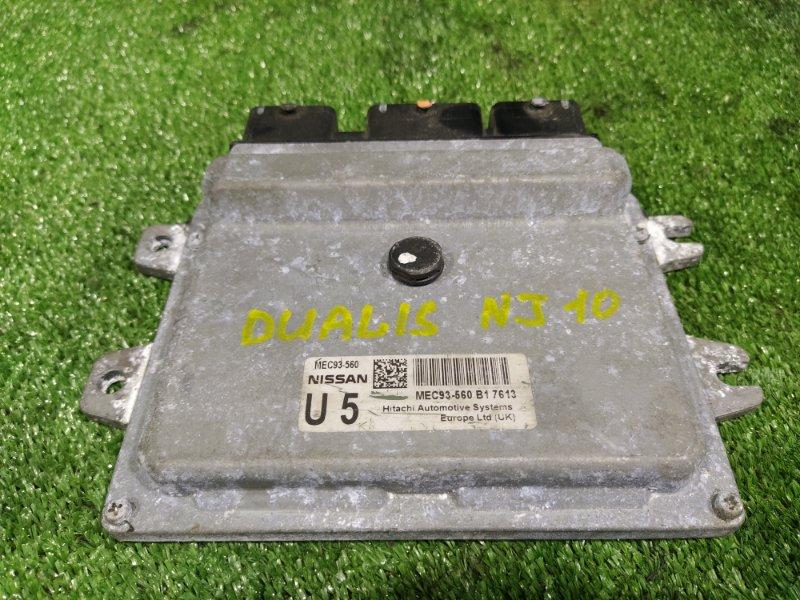 Блок управления efi Nissan Dualis J10 MR20DE (б/у)