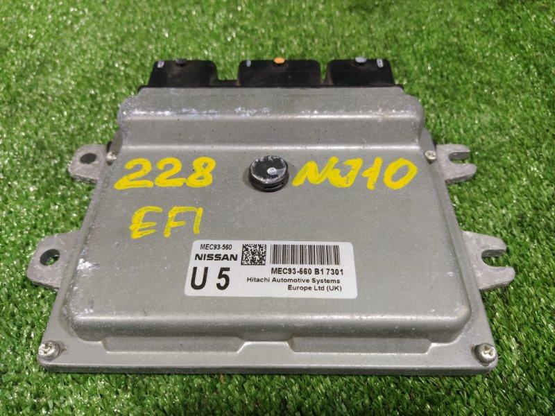 Блок управления efi Nissan Dualis NJ10 MR20DE 2007 (б/у)