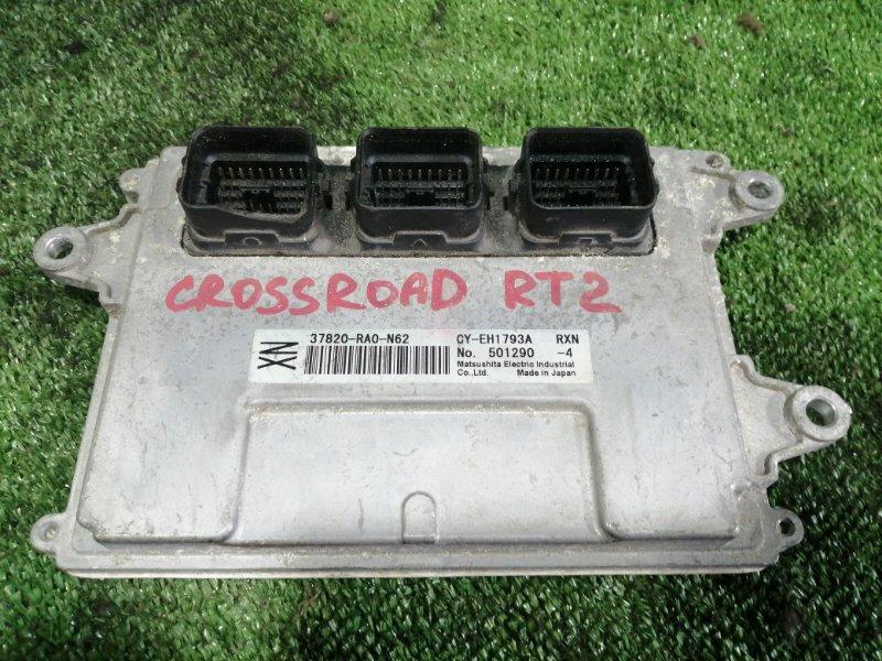 Блок управления efi Honda Crossroad RT2 R18A 2007 (б/у)