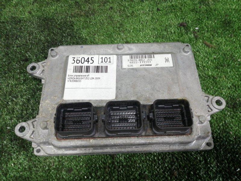 Блок управления efi Honda Insight ZE2 LDA 2009 (б/у)