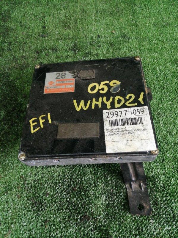 Блок управления efi Nissan Terrano WHYD21 VG30E 1990 (б/у)