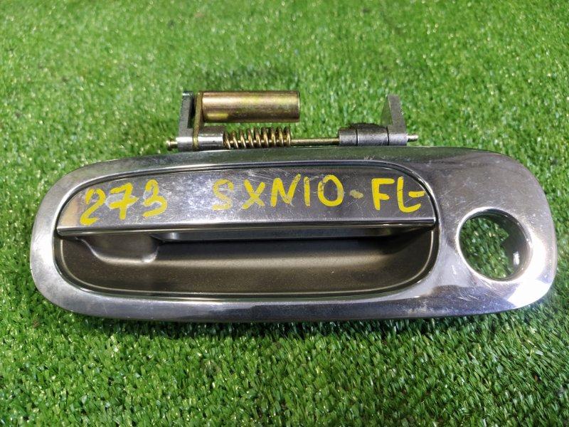 Ручка двери внешняя Toyota Nadia SXN10 3SFE 1999 передняя левая (б/у)