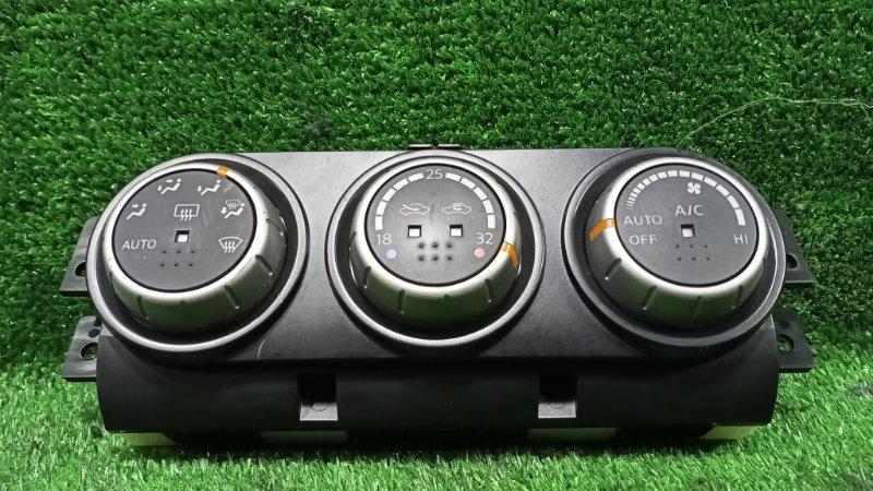 Блок управления климат-контролем Nissan X-Trail TNT31 QR25DE 2007 (б/у)