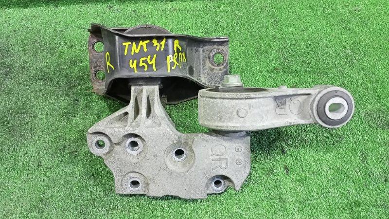 Подушка двигателя Nissan X-Trail TNT31 QR25DE 2007 передняя правая (б/у)