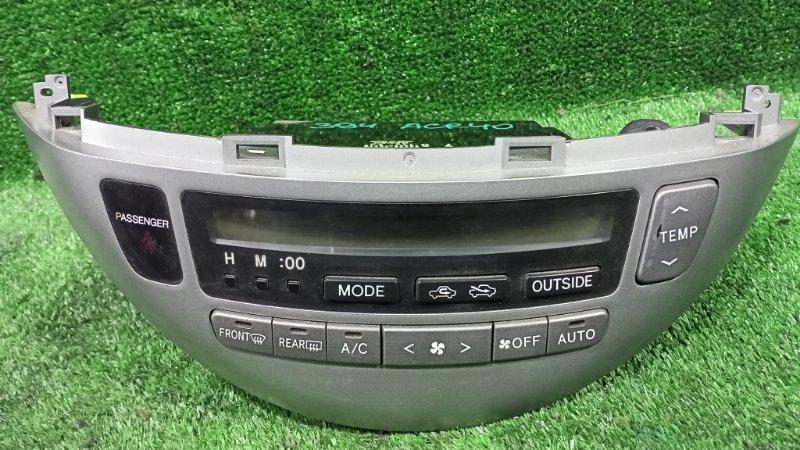 Блок управления климат-контролем Toyota Estima ACR40 2AZFE 2001 (б/у)