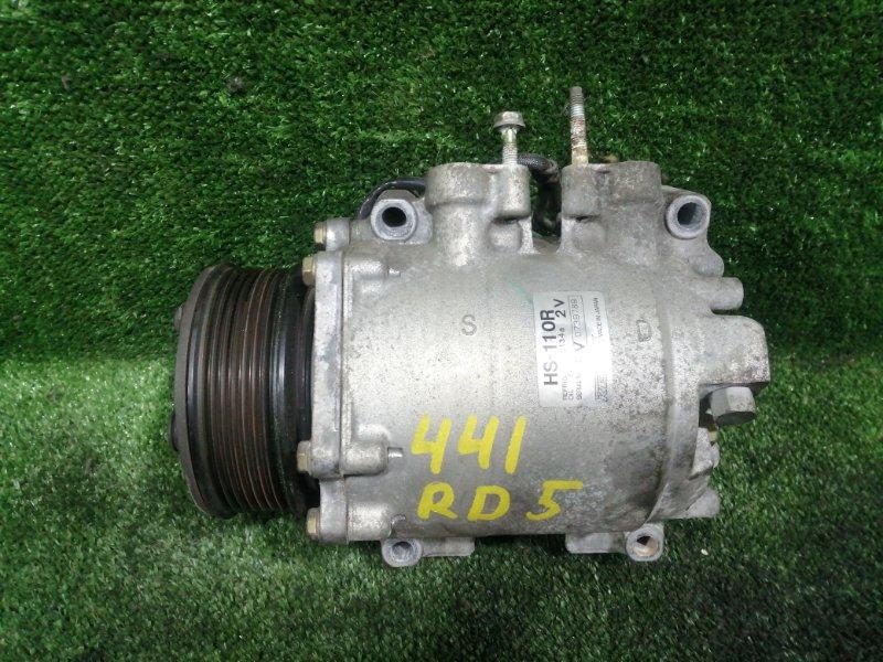 Компрессор кондиционера Honda Cr-V RD5 K20A 2004 (б/у)