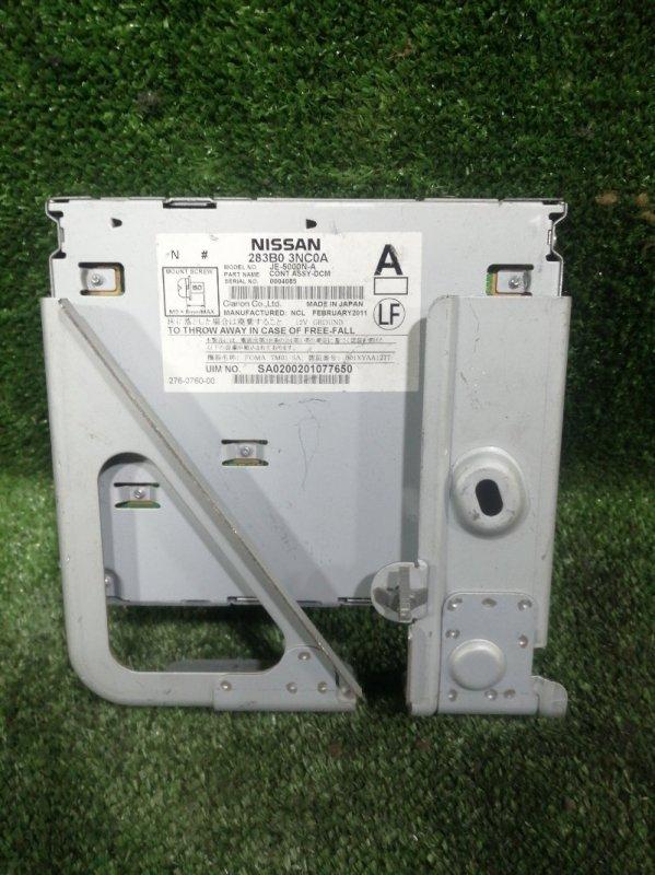Электронный блок Nissan Leaf ZE0 EM61 2011 (б/у)