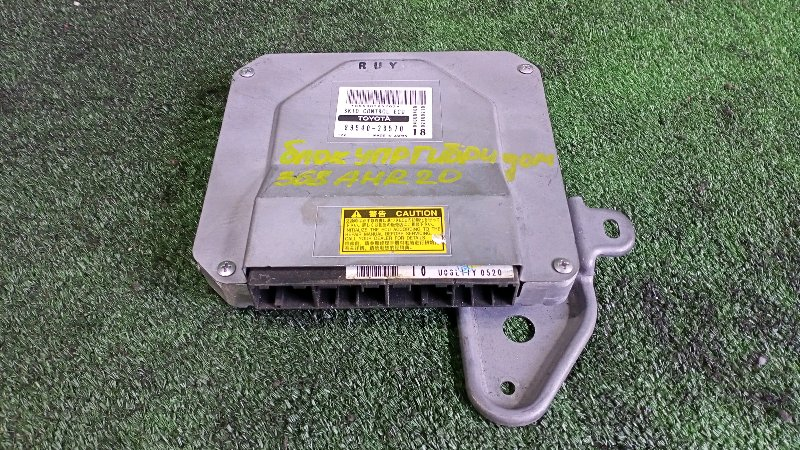 Блок управления гибридной установкой Toyota Estima AHR20 2AZFXE 2006 (б/у)