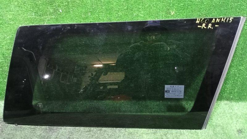 Стекло собачника Toyota Alphard ANH15 2AZFE 2003 заднее правое (б/у)