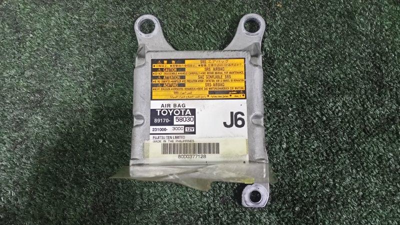 Блок управления airbag Toyota Alphard ANH15 2AZFE 2003 (б/у)