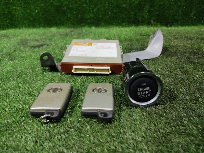 Блок иммобилайзера Toyota Estima GSR55 2GRFE 2006 (б/у)