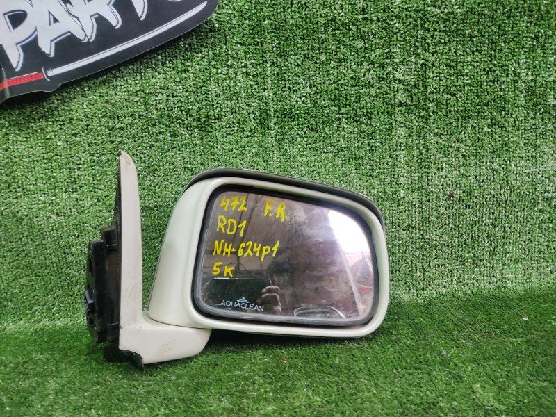 Зеркало Honda Cr-V RD1 B20B 2000 переднее правое (б/у)
