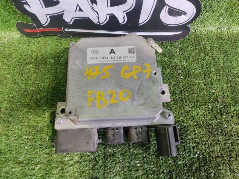 Блок управления рулевой рейкой Subaru Impreza GP7 FB20A 2011 (б/у)