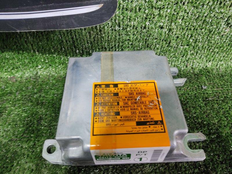 Блок управления airbag Toyota Vista SV55 3SFE 2001 (б/у)