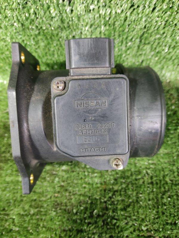 Расходомер воздушный Nissan Elgrand AVWE50 QD32ETI 1998 (б/у)