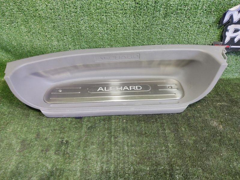 Подножка Toyota Alphard MNH15 1MZFE 2002 передняя правая (б/у)