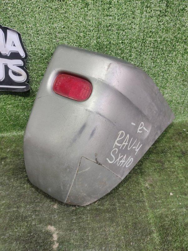 Клык бампера Toyota Rav4 SXA10 3SFE задний правый (б/у)