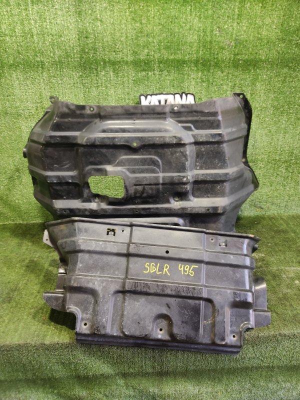 Защита двигателя Mazda Bongo Friendee SGLR WLT 1998 (б/у)