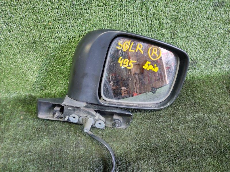 Зеркало Mazda Bongo Friendee SGLR WLT 1998 переднее правое (б/у)
