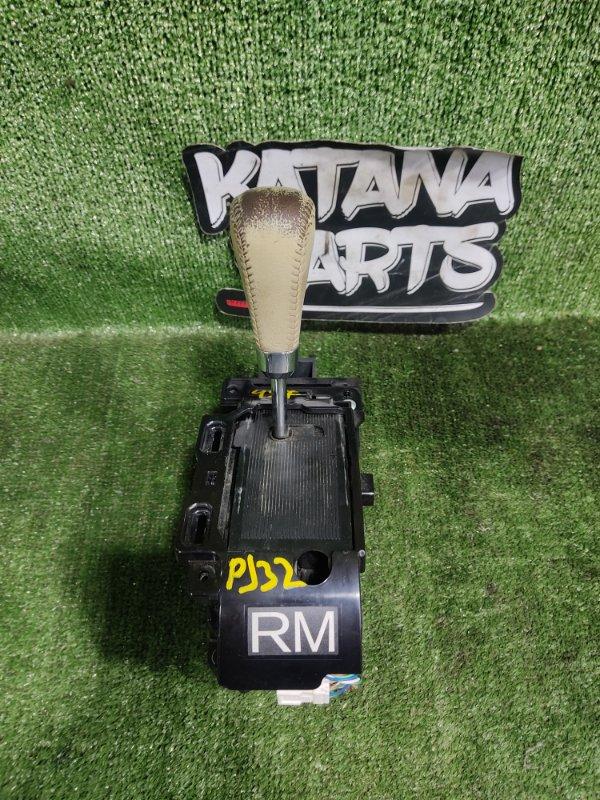 Ручка переключения автомата Nissan Teana PJ32 VQ35DE 2010 (б/у)