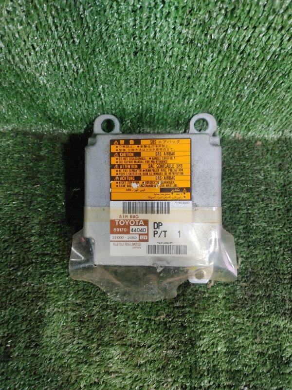 Блок управления airbag Toyota Ipsum ACM26 2AZFE 2002 (б/у)