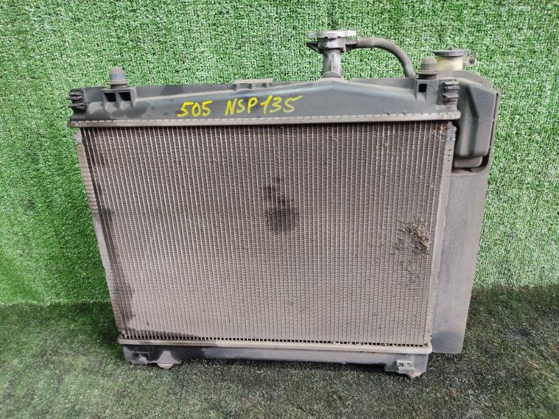 Радиатор основной Toyota Vitz NSP135 1NRFE 2012 (б/у)