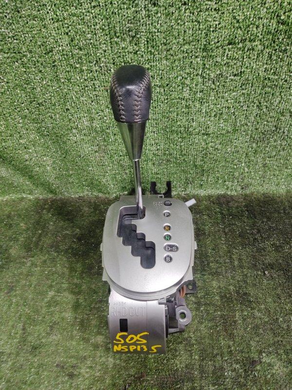 Ручка переключения автомата Toyota Vitz NSP135 1NRFE 2012 (б/у)